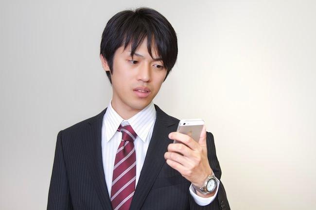 スマートフォン用に最適化しよう