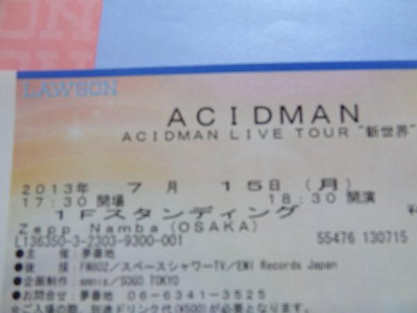 ACIDMANのライブチケット