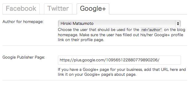 WordPress SEO Google+