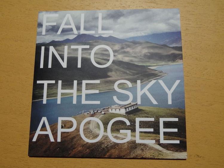 apogee_fall_info_the_sky