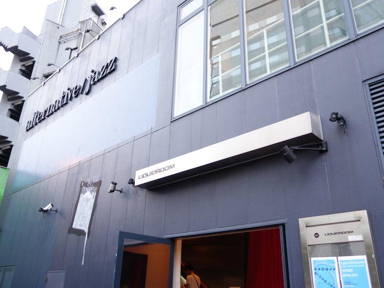 恵比寿Liquidroom